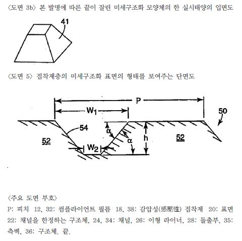별지1-1.jpg