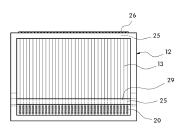 [별지 1] 이 사건 특허발명 도면 17.jpg