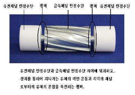 12-4-3.jpg