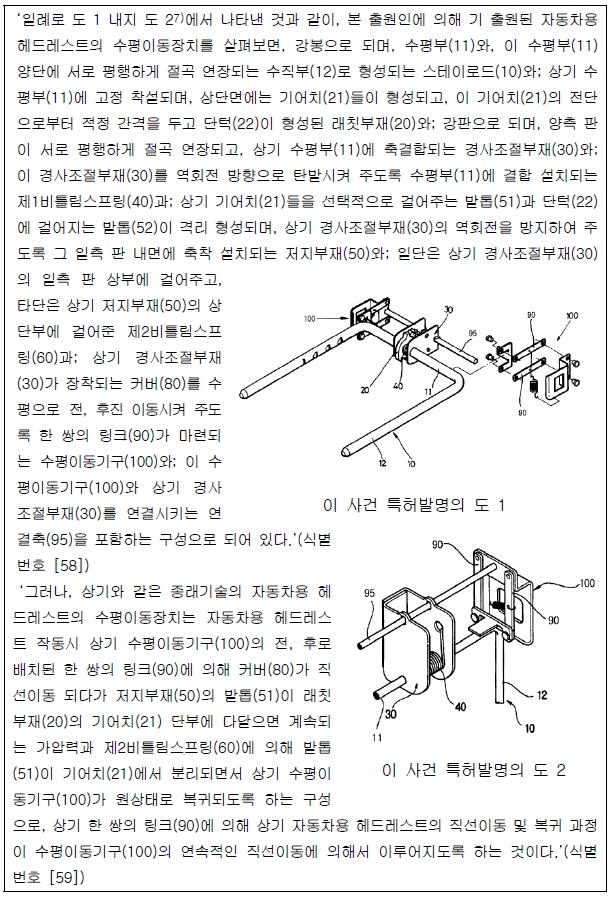 5. 기재표 1.jpg