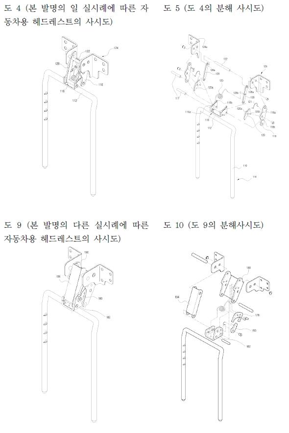 5. 출도2.jpg